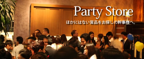 partystore.jpg