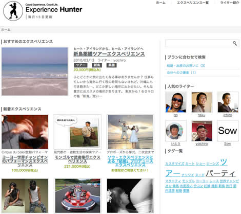 experience_hunter.jpg