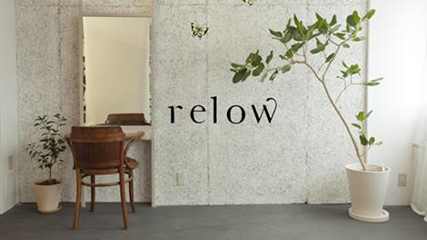 relow1.jpg