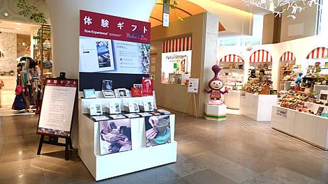 yurakuchomarui.jpg