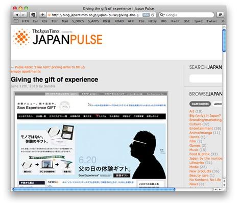 japanpulse.jpg