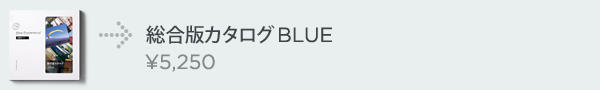 articletoproducts_blue.png