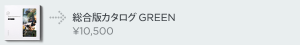 articletoproducts_green1.png